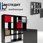 115 Wardrobe & Display cabinets