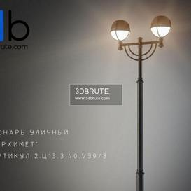 Street and technical lighting