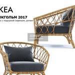 ikea stockholm 2017 844