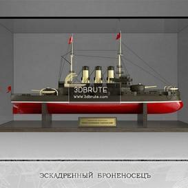 potemkin ship