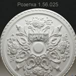 264 Decorative plaster  3dmodel