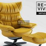 Natuzzi Re-vive Armchair 475