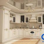 20 Kitchen 3dmodel
