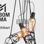 Bomma shibari Ceiling light 1184