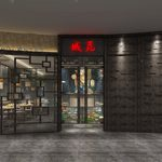 Showroom H017Industrial style 3d66 2018