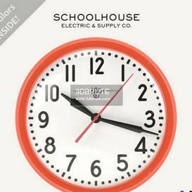 SH Clock 2011