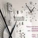 bob clock cristal 01 836