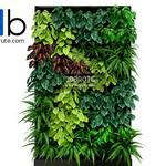 92 Plant 3dmodel 3dsmax