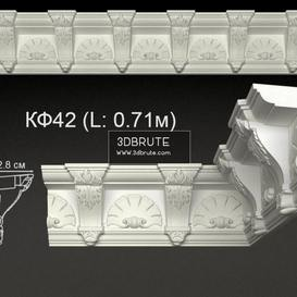 Decorative plaster   - 3dsmax - Vray