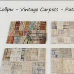 Carpets 413