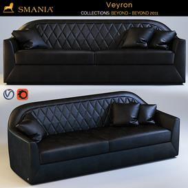 Smania Veyron  corona sofa