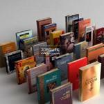 books full 491
