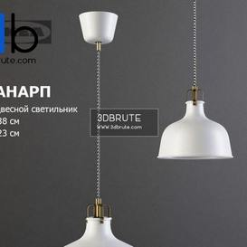 RANARP pendant (23 + 38cm) max Ceiling light