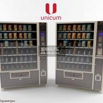 Foodbox LONG 3dmodel