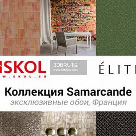 Wall covering  texture 520