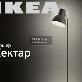 Torsher Ikea Hektar Floor lamp 150 3dmodel  3dsmax vray