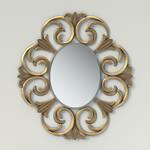 crn.50-2854 Christopher Guy Mirror 36