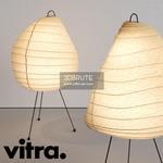 Vitra Akari 1N corona Floor lamp 189