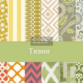 Fabric  texture 37