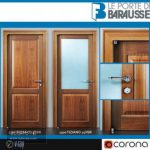 Door 3dmodel download free 96