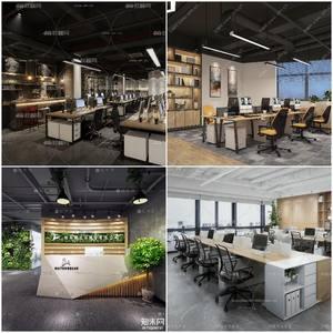 Sell Office room 2019 3dsmax