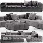 Sofa bebitalia tufty time leather