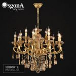 Osgona Zar Art.727152  Ceiling light