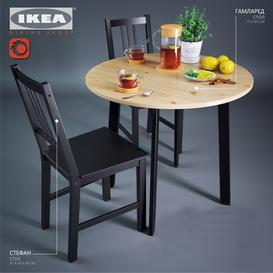 IKEA dining group 2 3d model Download  Buy 3dbrute