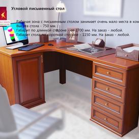 Combat Corner desk 3d model Download  Buy 3dbrute
