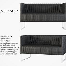 Ikea - Knopparp 3d model Download  Buy 3dbrute