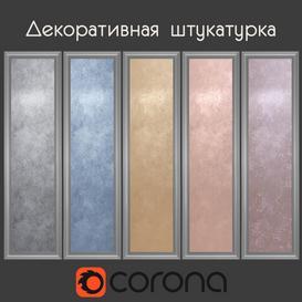 Velor decorative plaster 3d model Download  Buy 3dbrute