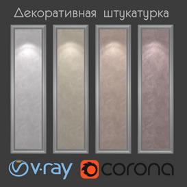 Velvet decorative plaster 3d model Download  Buy 3dbrute