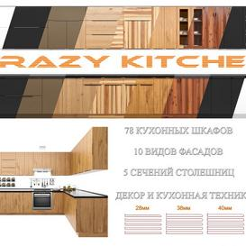 Crazy Kitchen V 2 3d model Download  Buy 3dbrute