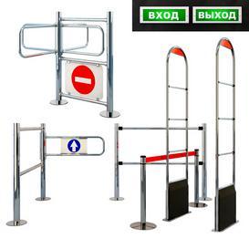 Entrance system  fencing 3d model Download  Buy 3dbrute