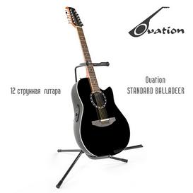 Ovation STANDARD BALLADEER 3d model Download  Buy 3dbrute