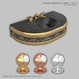 Classic wash basin - No 3 3d model Download  Buy 3dbrute