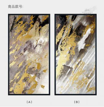 interior paintings frame-024