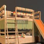 29. Kids bed
