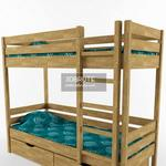 82. Kids bed