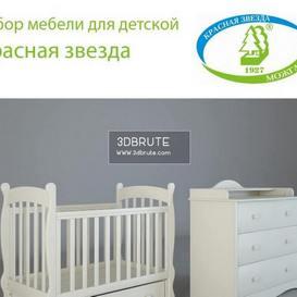 Kid bedroom