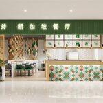 Restaurant & coffee A003Modern style 3d66 2018